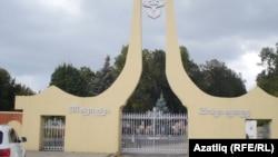 Тарихи татар зираты