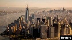 Nyu York arxiv fotosu