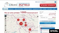Armenia -- A screenshot from the iDitord.org Ushahidi portal registering alerts on electoral fraud, Yerevan, 06May2012.