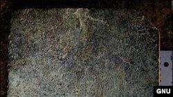 Каскахальский камень (Cascajal Block). IX век до н. э. Wikipedia.