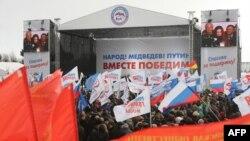 Susținători ai partidului Rusia Unită