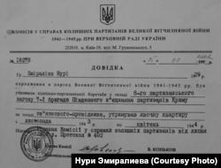 Довідка про участь Нурі Еміралієва в 1943-1944 роках в партизанському русі Криму