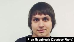 Ягор Марціновіч, архіўнае фота