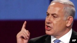 Изралескиот премиер Бенјамин Нетанјаху
