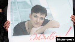 Nadia Sawçenko 22 ýyl türme tussaglygyna höküm edildi.