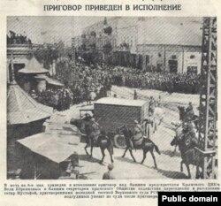 Вели Ибраимова увозят из зала на расстрел после оглашения приговора в суде. Май 1928 года