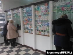 Архивное фото, Крым, 2015 год