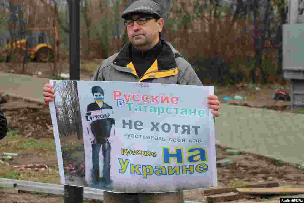 Татарстандагы урысларны Украинадагы урыслар белән чагыштырган шигар