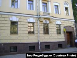 На тому ж самому Вознесенському провулку розташований зараз другий вхід до сучасного Посольства України в Російській Федерації. Тут і тепер майорить синьо-жовтий прапор