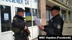 Виборчі дільниці поблизу зони бойових дій охоронятимуть понад 260 поліцейських