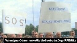 Пікет працівників Рівненського авторемзаводу під Рівненською облдержадміністрацією, 9 вересня 2010 року