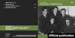 """A Tribute to Rudolf Barshai"" cu Dmitri Șostakovici și membri primului Cvartet Borodin (Nina Barshai, Valentin Berlinsky și Rostislav Dubinski)"