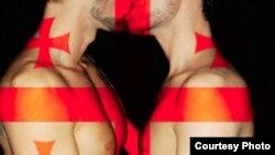 Грузія: гучны гей-скандал вакол атачэньня Саакашвілі