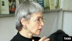Анна Политковская.