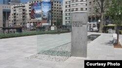 Novi izgled kontroverznog spomenika (foto: Goran Necin)