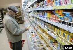 Повышение цен на продукты в российских магазинах