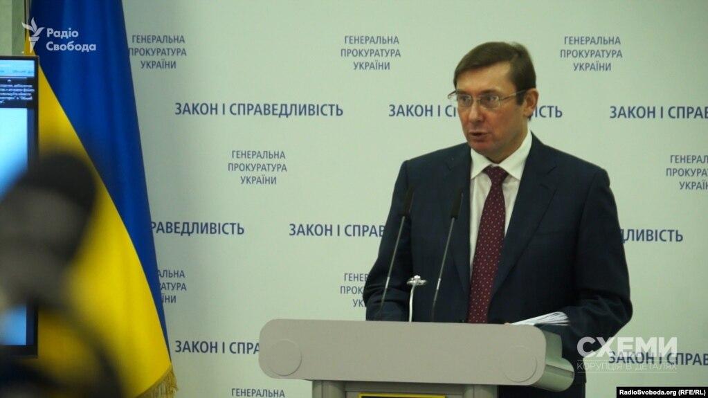 Луценко: ГПУ розслідує 600 випадків катувань на Донбасі