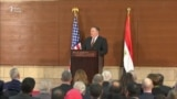 In Cairo, Pompeo Blasts Obama's Middle East Policies