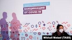 Акси зане, ки дар Русия барои гирифтани воксин рафтааст