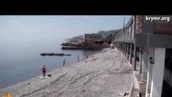 Пустой Массандровский пляж в Ялте