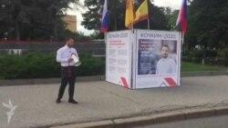 В Чебоксарах полиция потребовала от пришедших на встречу с кандидатом в депутаты Гордумы Кочкиным разойтись