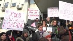 Светски ден на СИДА: годинава 37 нови случаи во Македонија