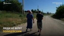 Полиция отказалась контролировать порядок в деревне под Новосибирском