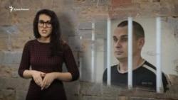 Олег Сенцов – 20 лет строгого режима. Айше Умерова о жизни и трагедии крымского режиссера (видео)