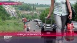 """""""Настоящее Время"""" ЭФИР 22 июня"""