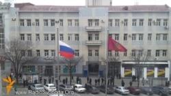Біля мерії у Харкові вивісили прапор Росії