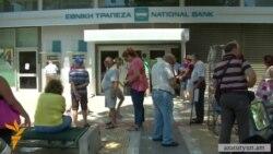 Հունաստանի բանկերը բացվել են