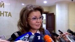 Назарбаева Қарағандыда сотталған мұғалім жайлы айтты