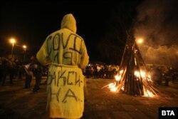 """Хората в Ярджиловци решиха да """"изгонят"""" и COVID-19."""