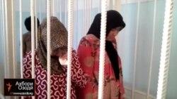 Две невестки осуждены на 43 года тюрьмы за безжалостное убийство свекрови