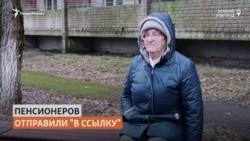 Пенсионеров насильно выселяют из дома престарелых в Великом Новгороде