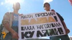 Пікет солідарності з нафтовиками Жанаозена у Києві