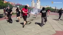 Clashes And Arrests At Kyiv Pride Parade