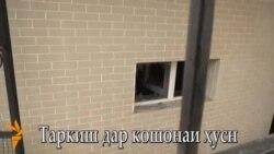 """Сӯхтор дар маркази """"Содот"""" ва ҳалокати як сокини Душанбе"""