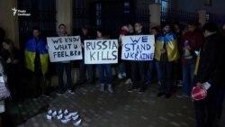 Демонстранти в Грузії провели мітинг на підтримку України під українським посольством у Тбілісі – відео