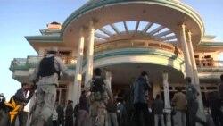 په کابل کې د انتخاباتو د خپلواک کمیسیون پر سیمه ییز دفتر برید