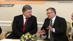 Порошенко у Польщі говорить про ЄС, безпеку і реформи