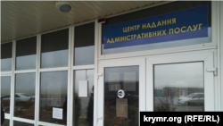 КПВВ Каланчак