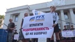 Під Верховною Радою палили фаєри – протестували проти недоторканності депутатів (відео)