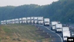 Европа матбуот агентлиги фотомухбири бу суратни 14 август куни олган.