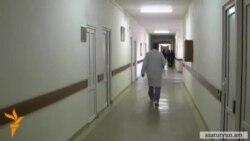 Հիվանդանոցներում ընդլայնվելու է համավճարով բուժծառայությունների ցանկը