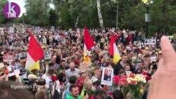"""""""Бессмертный полк"""" в Одессе"""