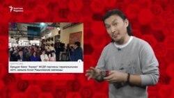 """""""ЖСДП-дағы дау парламент сайлауы жақындап қалғанын білдіреді"""""""