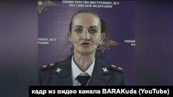 Лариса Кривоносова на канале BAKAKuda