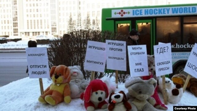 Two men have now been jailed in connection with this illegal toy protest in Minsk on February 10.