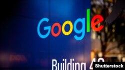 Google şirkətinin qərargahı